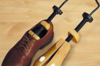 растяжки для обуви
