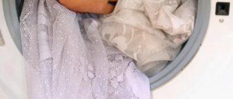 Как постирать тюль в стиральной машинке?