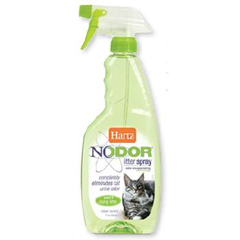 Как- ликвидировать- запах- кошачьей- мочи. (4)