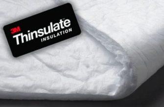Thinsulate-что-это-как-стирать