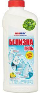 средства-для-дезинфекции-от вирусов-в-быту (4)